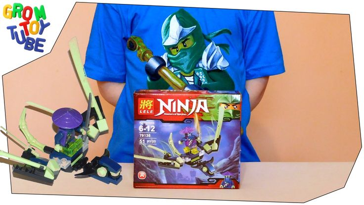 UNBOXING NEW LEGO LELE NINJAGO 79138