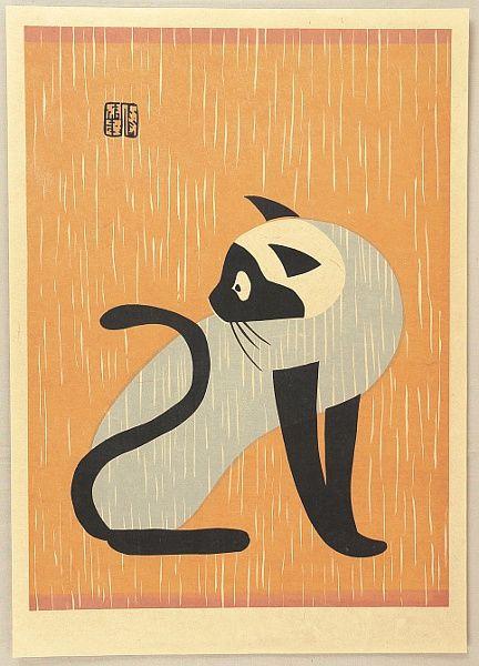 Kiyoshi Saito 1907-1997 - Early Cat