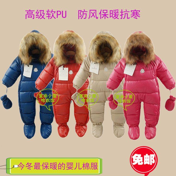 E15 холодные -30 ° высокого класса люкс мягкая PU кожа меховой воротник толстые мягкие новорожденных теплое зимнее пальто - Taobao