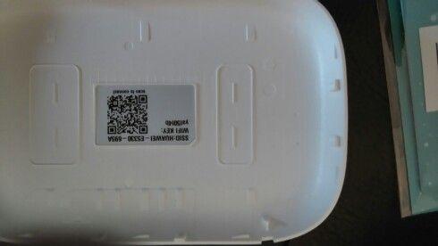 Mifi SSID password