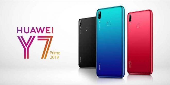 سعر و مواصفات هواوي واي 7 برايم Huawei Y7 Prime 2019 الجوالات Huawei Phone Electronic Products