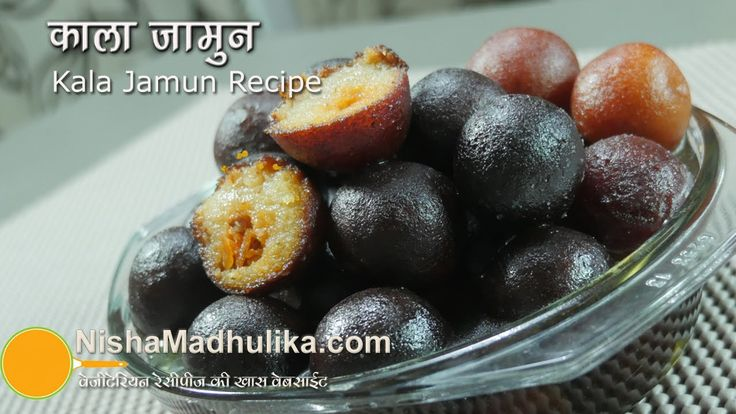 Urad dal vada recipe in hindi nisha madhulika chekwiki kala jamun recipe how to make khoya gulab 1402 best nisha madhulika ccuart Images