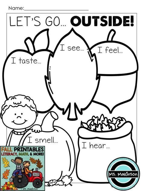 Use your FIVE SENSES and enjoy some time outside with your class exploring the signs of fall!
