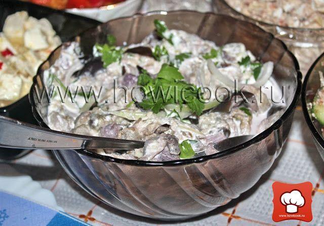 Салат из баклажан - Ачечили бадриджаны (грузинская кухня)
