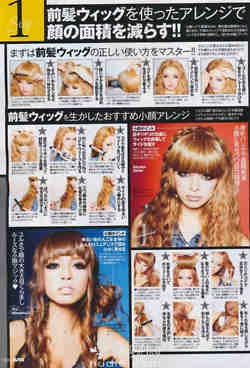 gyaru hair tutorial