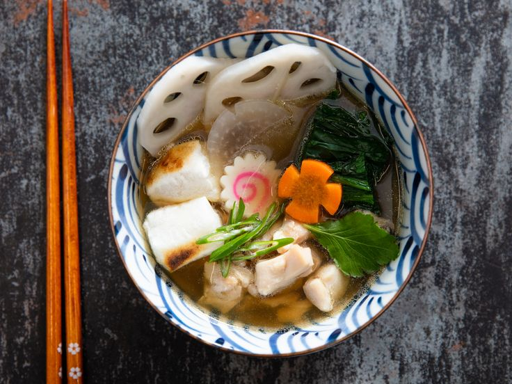 Ozoni (Japanese New Year's Soup) With Mochi, Chicken, and
