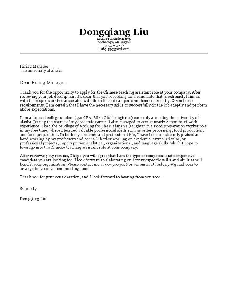 The 25+ best Cover letter builder ideas on Pinterest Cover - cover letter for teaching assistant
