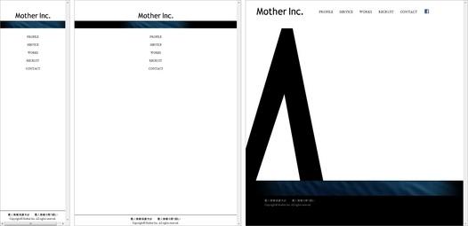 マザー株式会社 Mother Inc. ホームページ制作 東京 中央区 名古屋 大阪