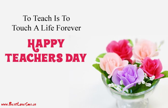 Inspirational Teachers Day Quotes Sayings Images Teacher Happyteachersday Teachersdayimages T Happy Teachers Day Happy Teachers Day Wishes Teachers Day
