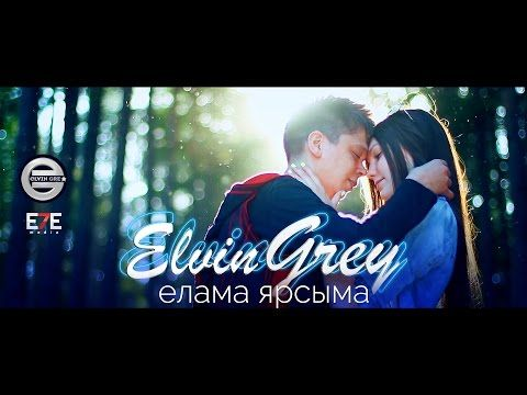 Elvin Grey - Елама ярсыма - YouTube