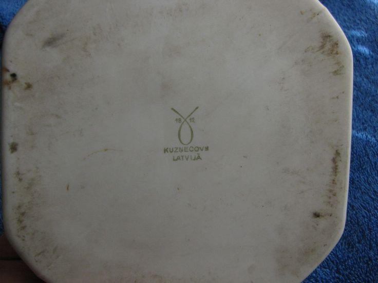 Antique Russia Empire 1812 year Kuznetcov Kuznetsov Latvia ceramic ash Tray #Empire #KuznetsovLatvia