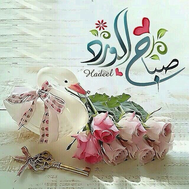 Good Morning Quotes Allah : Best images about on pinterest forgive me