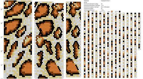 Жгут + схема (6) | 400 фотографий | ВКонтакте