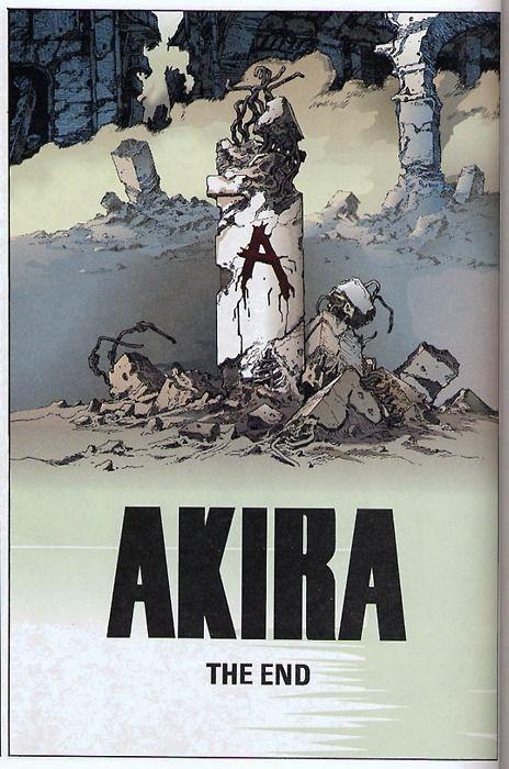 大友克洋「AKIRA」