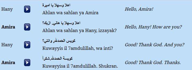 Learn-Arabic-online