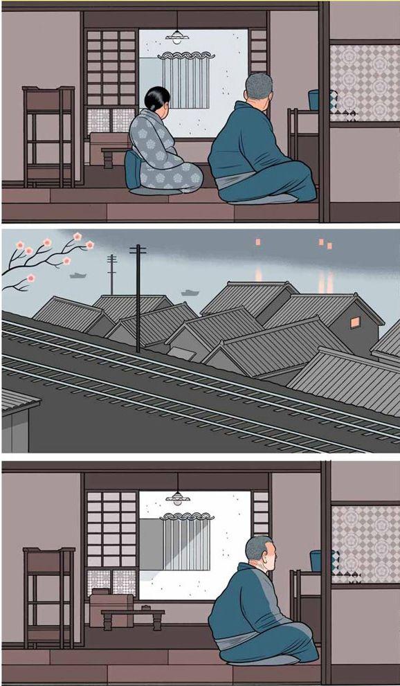 Chris Ware- Fairfax Boulevard Movie Theatre Poster on Yazuhiro Ozu's 'Tôkiô Monogatari'