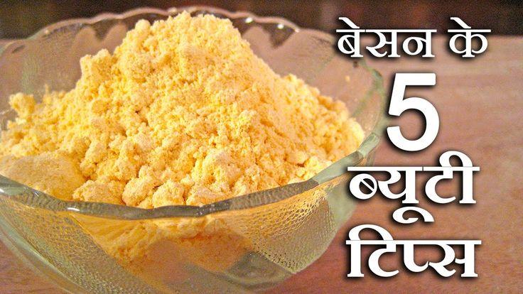 {Blogl 5 Besan Beauty Tips in Hindi सौंदर्य के लिए बेसन के लाभ Beauty Tips in Hindi by Sonia Goyal #67