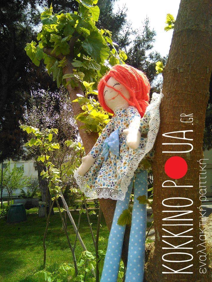 www.kokkinopoua.gr