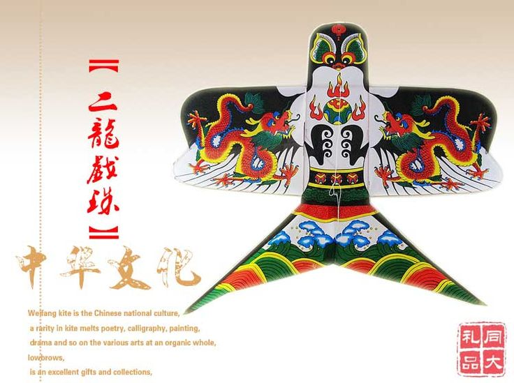 Free shipping Weifang kite chinese style unique