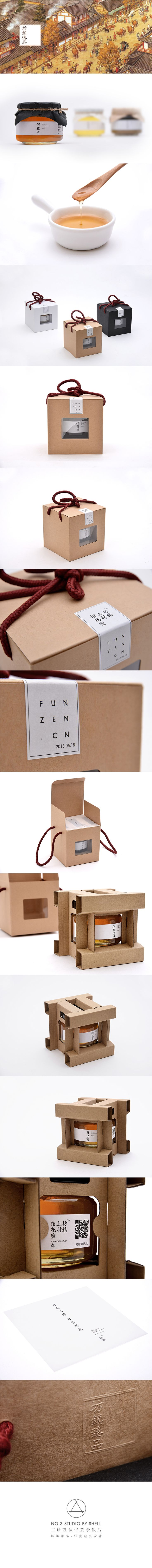 "[ 三研设 (Via Xini Bittersweet - ""Packaging"" board)] http://www.pinterest.com/xinixinixinita/packaging/"