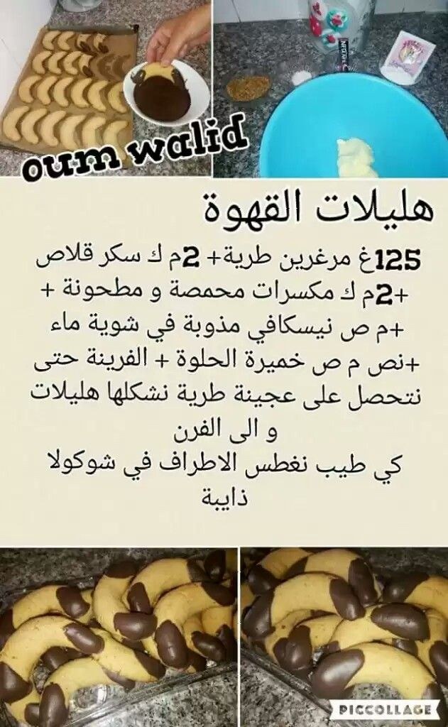 510 Best Images About Oum Walid On Pinterest 600 73 And 631 Quot