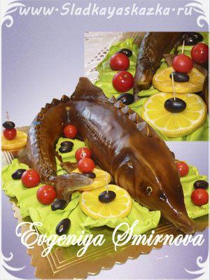 Торт Запеченный Осетр