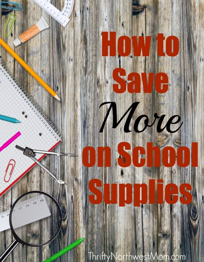 Find out how to save more on your back to school school supply shopping!