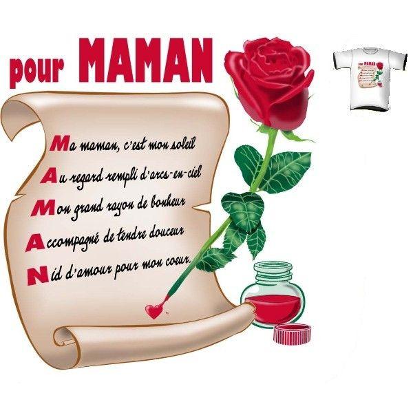 Texte D Anniversaire Pour Maman Gratuit Beautiful T Shirt Pour Maman Fete Des Meres Carte Anniversaire Anniversaire Maman Fete Des Meres