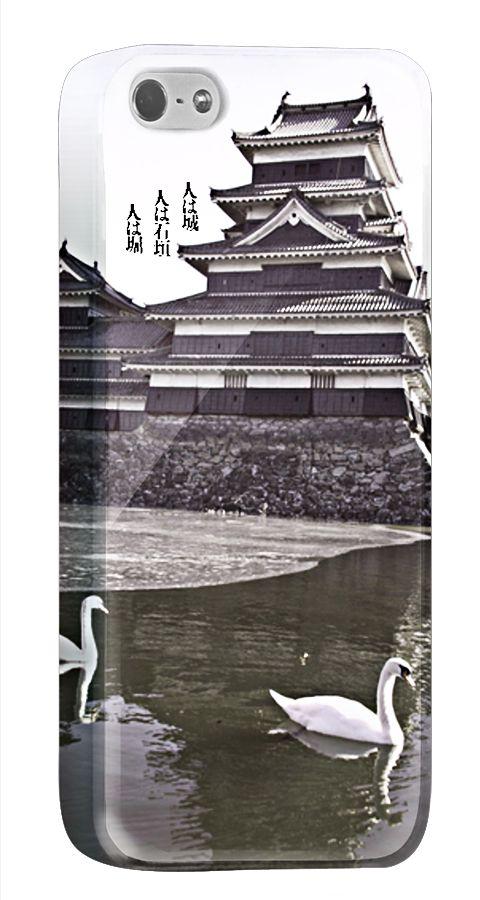 武田信玄いえば、甲州の戦国武将。その有名な格言が人は城……です。戦国時代だからこそ、人材の有用性を見抜いていた信玄の言葉が現代のiPhone5/5s用ケースに生まれ変わりました。  http://originalprint.jp/ls/215249/e4288c4ac17333f5d347b94807a721f5bd79b25a