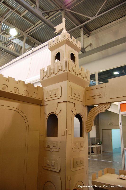 Play and grow: Картонный замок   Cardboard castle