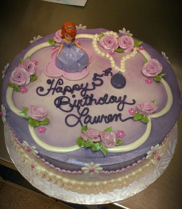 Best 25 Sofia Cake Ideas On Pinterest Princess Sofia