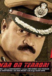 Ig Suresh Gopi Watch Online. A police officer fights against terrorism.