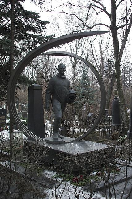 Cosmonaut Pavel Belyayev. Novodevichy Cemetery, Moscow
