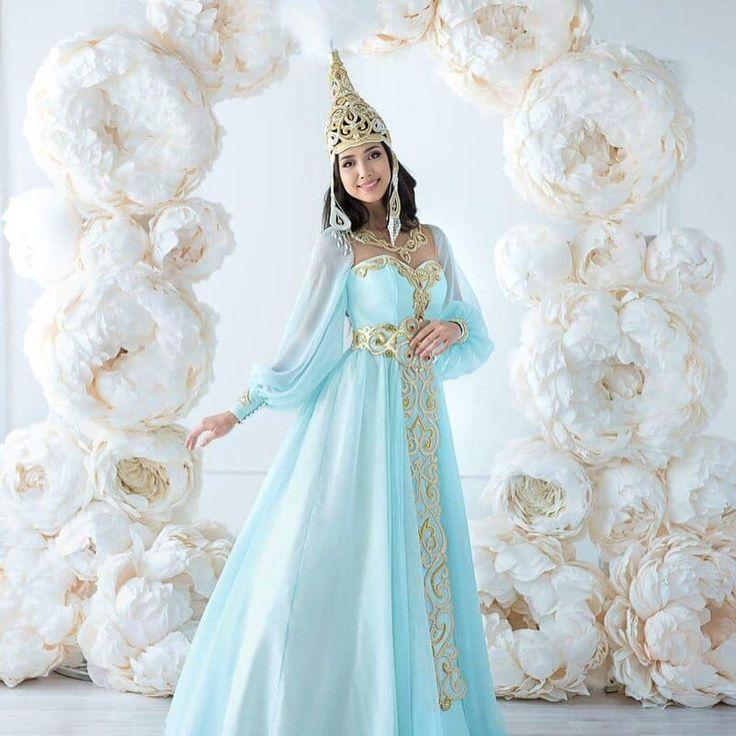 На казахском поздравление свадебное платье