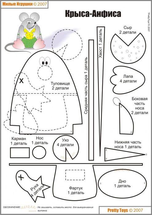 Грелки на чайник  сшитые (идеи для дома.). Схемы и выкройки грелок на чайник