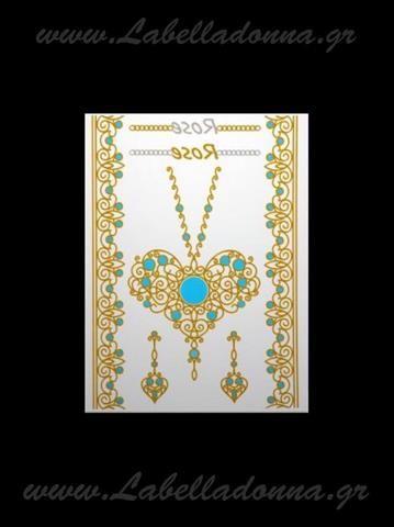 La Bella Donna - The Blue Heart – Flash Tattoo
