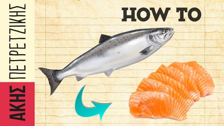 Πως φιλετάρουμε Ψάρι | Kitchen Lab by Akis Petretzikis