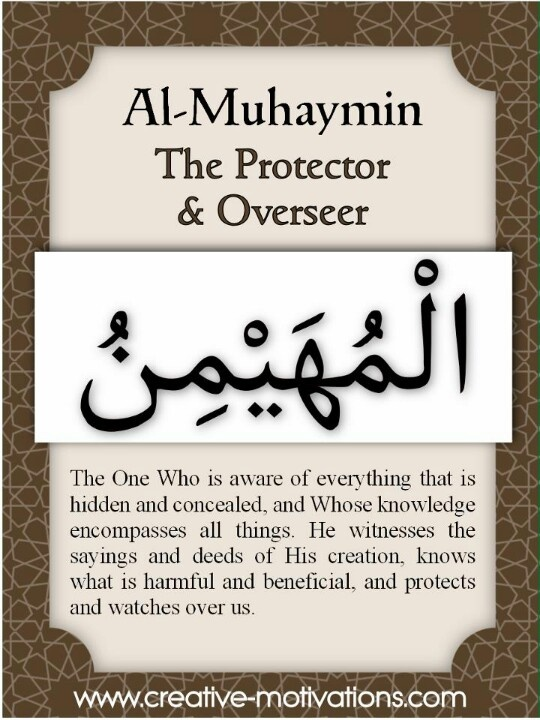 The 99 Countdown-- Day 7: Al Muhaymin. . Follow on Facebook: http://on.fb.me/O4NQE7 --or-- http://on.fb.me/1hZhhCF