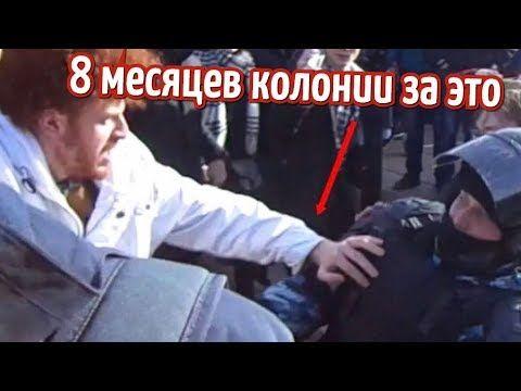 Путин сажает для устрашения 👿