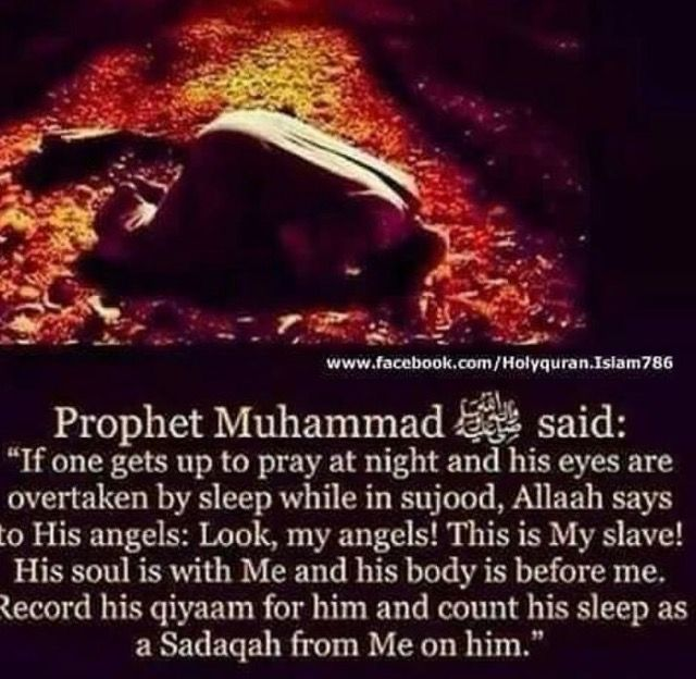 Best 25+ Allah Quotes Ideas On Pinterest