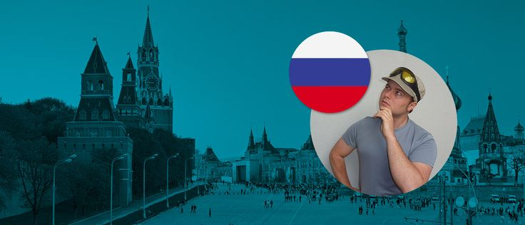 Stop wondering how to start, and dive into learning Russian today. Any one of these excellent Russian resources will get you on the right track.