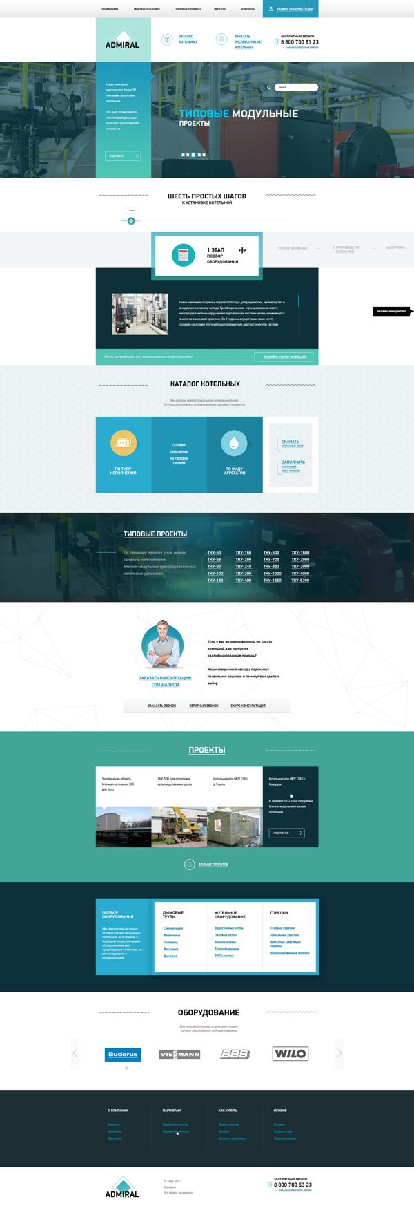 Webs 2013 on Behance