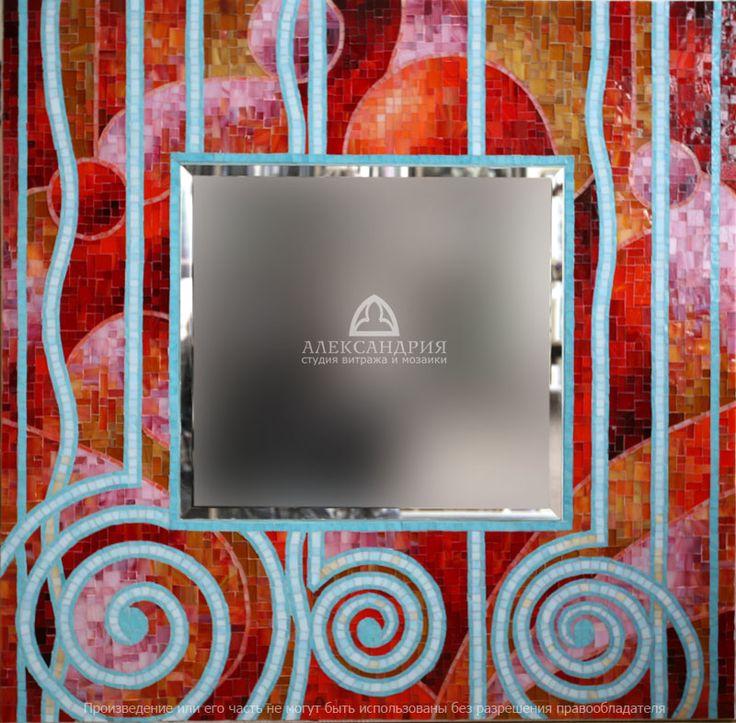 Мозаичное зеркало «Космос» красное