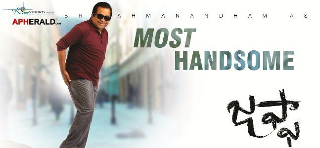 Jaffa Telugu Movie Review | Jaffa Movie Review | Jaffa Telugu Movie Rating | Jaffa Movie Rating | Telugu Movie | Review, Rating | Brahmanandam Jaffa Telugu Movi