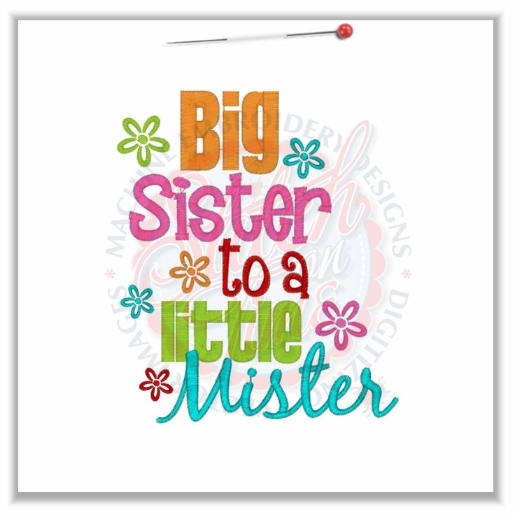 Big Sister To Brother Quotes: 17 Best Images About Sibling Applique Designs On Pinterest