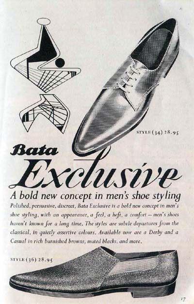 """Vintage Indian Advertising from Bata: """"Bata Exclusive"""", undated"""