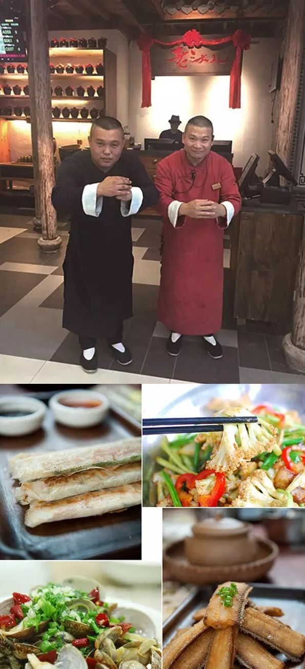 Old Folks' Restaurant demonstrates its traditional style through its waiter's uniforms which consist of black cloth shoes, long robes and a mandarin-style jacket.  #travelogue #travel #Hangzhou #beautiful #scenary #photography  #gorgeous #romantic #urbanlife #urbanite #city #citylife #food #foodie #restaurants