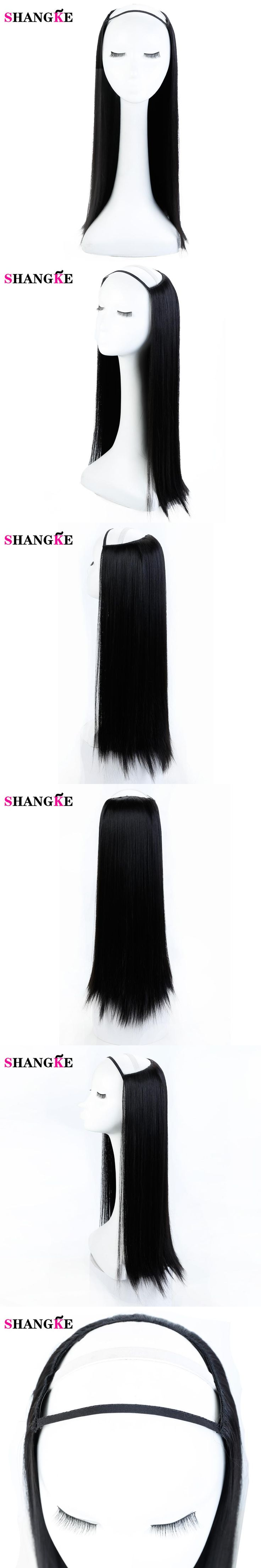 SHANGKE For American European Synthetic Heat Resistant Half Wigs U shape Hair wigs Long Straight Headband Wigs For Daily Use