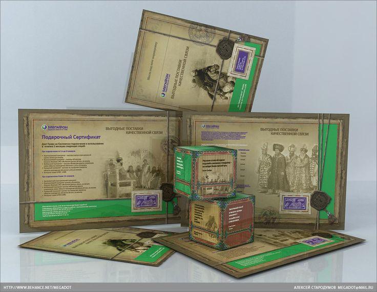A set of promotional printing by Alexey-Starodumov.deviantart.com on @DeviantArt