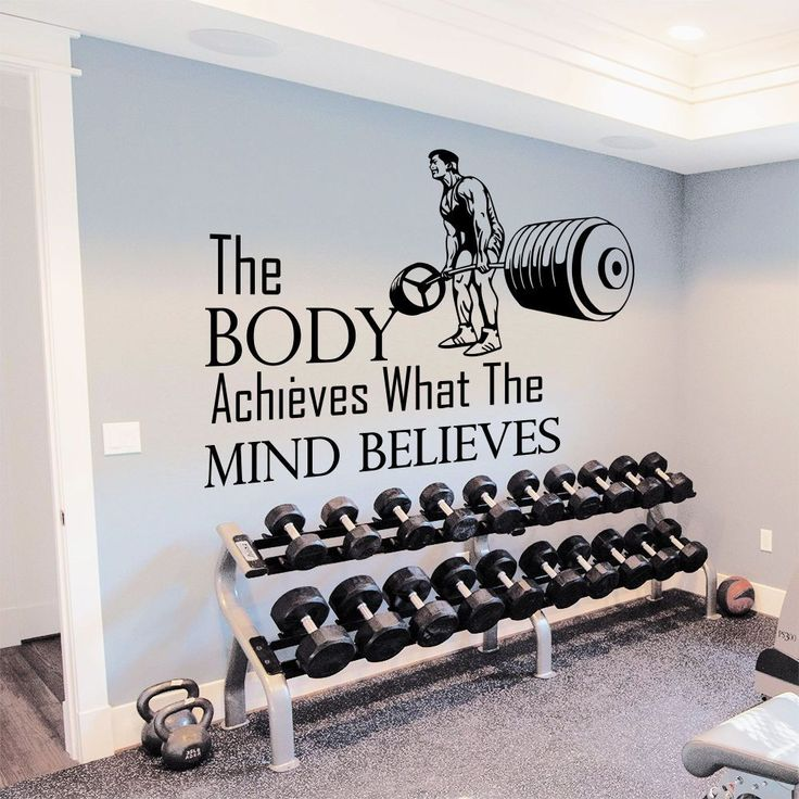 Wall Decals Quotes Sport The Body Achieves Gym Bedroom Decal Vinyl Decor DA3792   eBay